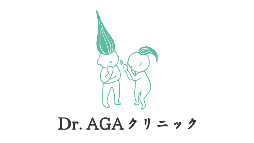 この度AGA専門外来として難波に開院致しましたDr.AGAクリニック大阪難波院よりご挨拶