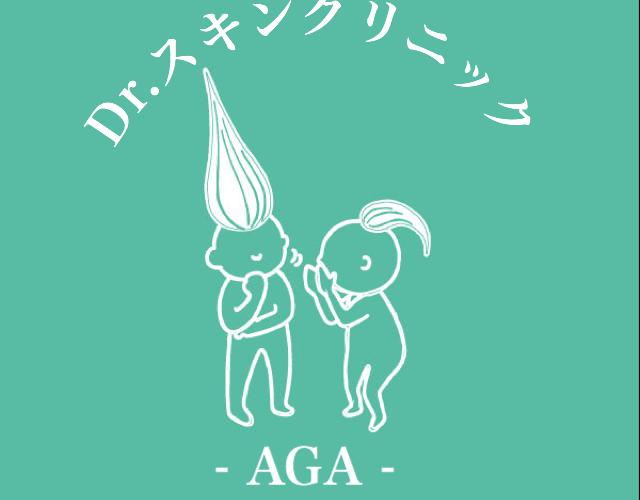 AGA.namba.なんば.難波.