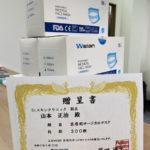 ありがとうございます:難波でAGA・薄毛治療といえば/Dr.スキンクリニック大阪難波院
