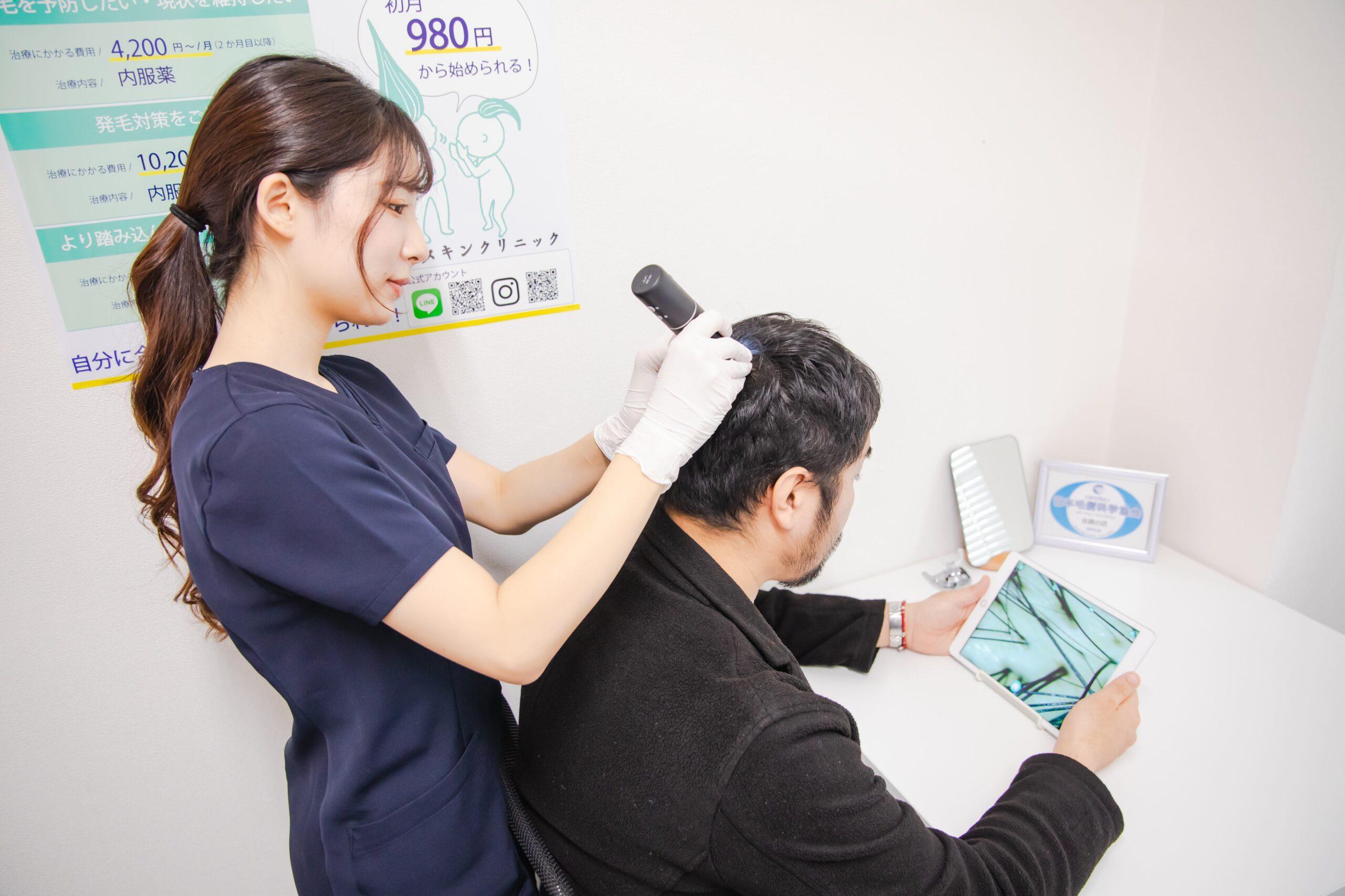 頭皮の検査